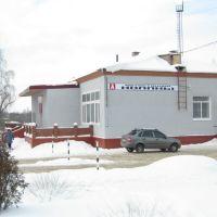 Автовокзал, Колпны