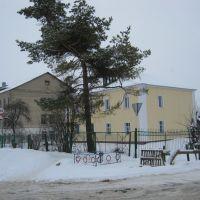 Учительский дом, Колпны
