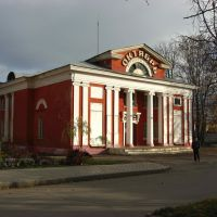 the cinema, Ливны