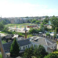Вид на площадь в Ливнах с колеса Обзора..., Ливны