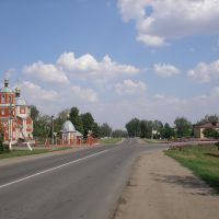 Перекрёсток, Малоархангельск