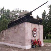 Tank, Мценск