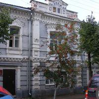 Дом  «Леди Макбет Мценского уезда», Мценск