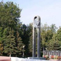 Мемориал, Мценск