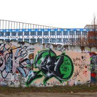 Граффити  у школы № 9., Мценск