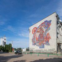 Мозаика на стене ДК Металлургов, Мценск