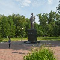 Тургенев И.С., Мценск