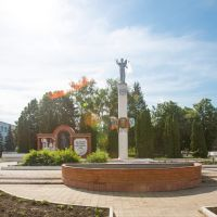 Стелла в честь 850-летия города, Мценск