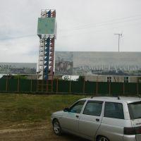 Орловская область.Новосиль, Новосиль