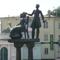У памятника Лескову, Орел