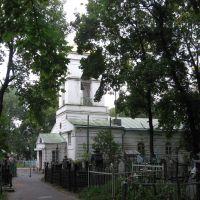 Кладбище, Орел