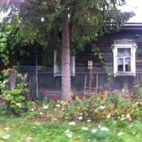 Домик в деревне сен 2012, Сосково