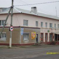 """Магазин """"ХЛЕБ"""", Хотынец"""