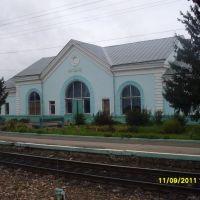Вокзал, Хотынец