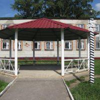 НУЛЕВОЙ КИЛОМЕТР., Башмаково