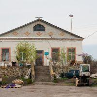 Фельдшерский пункт, Беднодемьяновск