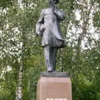 Памятник В. Г. Белинскому, Белинский