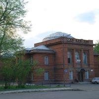 Чембар. Народный дом, построенный к 100-летию Виссариона Белинского, Белинский