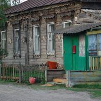Чембар. Один из немногих сохранившихся красивых домов, Белинский