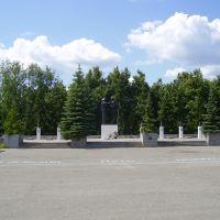Мемориал победы, Белинский