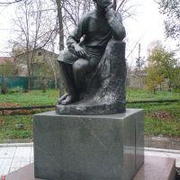 Памятник В.Г. Белинскому, Белинский