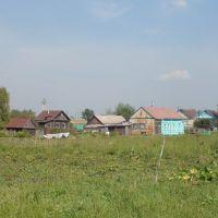 Bessonovka, Бессоновка