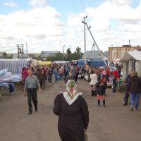 Вадинская ярмарка, Вадинск