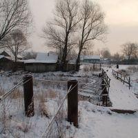 Трясучий мост через Керенку, Вадинск