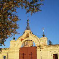 Врата, Вадинск