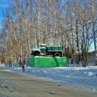 ГОРОДИЩЕ АВТОБАЗА, Городище