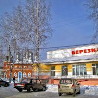 ГОРОДИЩЕ ЦЕНТР, Городище