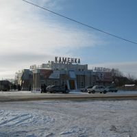 Каменский автовокзал, Каменка
