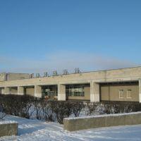 Железнодорожный вокзал г.Каменка (станция Белинская КбшЖД), Каменка