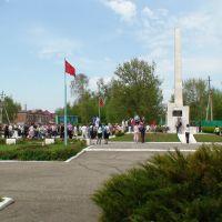 Площадь Победы, Каменка