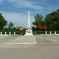 площадь памяти героям В.О.В. г.Каменка Пенз.обл., Каменка