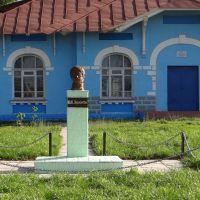 г.Каменка памятник М.Ю.Лермонтов, Каменка