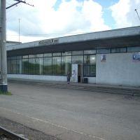 Вокзал, Колышлей