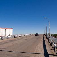 Мост и элеватор, Колышлей
