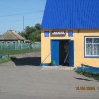 Ивановский магазин, Кондоль