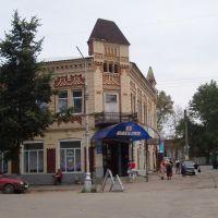 11 Магазин, Кузнецк