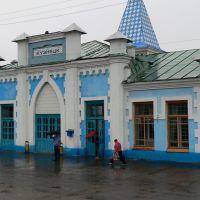 Вокзал Кузнецк, Кузнецк