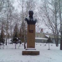 КУЗНЕЦК. Памятник А.Н. Радищеву., Кузнецк