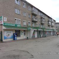 Магазин СТРЕЛА., Кузнецк