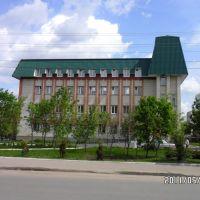 Пенсионный фонд., Кузнецк