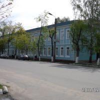 Педагогический колледж., Кузнецк