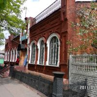 Муниципальный банк ТАРХАНЫ., Кузнецк
