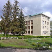 Городская Администрация., Кузнецк