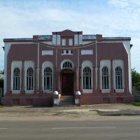 Краеведческий музей, Кузнецк