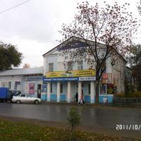 Клуб железнодорожников., Кузнецк