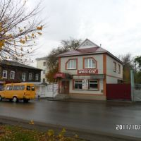 Магазин *ИВОЛГА*, Кузнецк